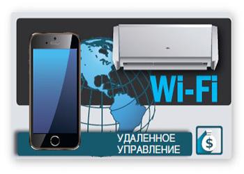 wifi модуль опция