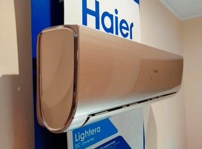 кондиционер Haier Lightera Inverter