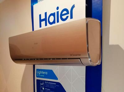 сплит система Haier Lightera DC Inverter