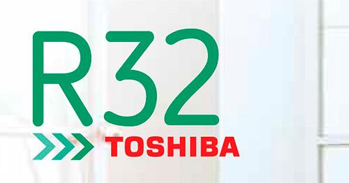 фреон r32